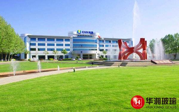 新奧燃氣——湖南華湘玻璃門窗有限公司